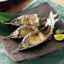 鮎塩焼き 12尾セット