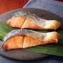 塩引き鮭 10切セット
