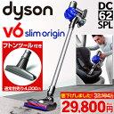 【フトンツール付】ダイソン V6 slim origin(DC62SPL)セット<国内正規品 新品|...