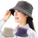 シルク100%たためる帽子