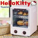 ハローキティトースター(Hello Kitty)HK-TSO...