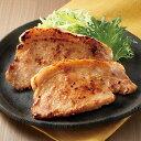 国産豚ロース 味噌漬け 14枚セット