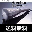 強力ツインマッサージャー◆スライヴ Bomber MD2700 【スライブ ボンバー MD-2700】