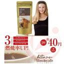 スーパーダイエットコーヒー スリムドカフェ 100g(約50杯分)