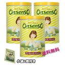 【小袋1個プレゼント】オンセンス・パインバス(2.1kg/3缶)