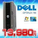 【中古】小型デスクトップパソコン DELL OPTIPLEX 760【Core2Duo 搭載】【省スペース】【送料無料(一部地域を除く)】【1台のみ】