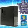 【中古】デスクトップパソコン DELL OptiPlex990 DT(デスクトップ) Windows7 Core i5 2400 3.10GHz メモリ4GB HDD250GB + SSD128GB ★送料無料!■Kingsoft Office 2010インストール済み!