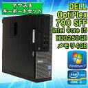 再入荷!★ 【弊社指定マウス&キーボードセット】【中古】デスクトップパソコン DELL(デル) OptiPlex 790 SFF(スモールフォームファクタ) Windows7 【第2世代】Core i5 2400 3.1GHz メモリ4GB HDD250GB 【KING Office(WPS Office)付き】【送料無料 (一部地域を除く)】