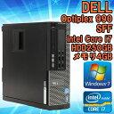 在庫限りSALE!【中古】 デスクトップパソコン DELL(デル) OptiPlex 990 SFF(スモールフォームファクタ) Windows7 Core i7 2600 3.40GH..