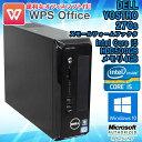 限定1台!★ WPS Office付 【中古】 デスクトップパソコン DELL (デル) VOSTRO(ボストロ) 270s (スモールフォームファクタ) Windows10 Core i5 3450S 2.80GHz メモリ4GB HDD500GB DVDマルチドライブ HDMI端子 初期設定済 送料無料(一部地域を除く)