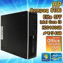 【Microsoft Office 2010 Personal 付!】【中古】デスクトップパソコン HP Compaq 8100 Elite SFF Windo...