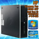 【中古】デスクトップパソコン HP Compaq Pro 6300 SFF Windows7 Core i3 2120 3.3GHz メモリ4GB HDD250GB DVDマルチドライブ ■WPS Office(Kingsoft Office)付 【初期設定済】 【送料無料 (一部地域を除く)】