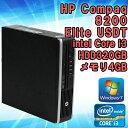 【中古】 デスクトップパソコン HP Compaq 8200 Elite USDT Windows7 Core i3 2120 3.30GHz メモリ4GB HDD320GB WPS Office DVDマルチドライブ 初期設定済 送料無料 (一部地域を除く) ヒューレット パッカード エイチピー