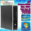 Microsoft Office Personal 2010セット 【中古】 デスクトップパソコン HP Compaq(コンパック) 8200 Elite USDT(ウルトラスリム) Windo..