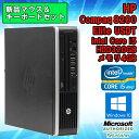 新品USBマウス&キーボードセット! 【中古】 デスクトップパソコン HP Compaq(コンパ