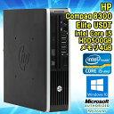 【中古】 デスクトップパソコン HP Compaq(コンパック) 8300 Elite USDT(ウルトラスリム) Windows10 Core i5 vPro 3470S 2.90GHz メモ..