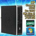【中古】 デスクトップパソコン HP Compaq(コンパック) 6005 Pro USDT(ウルトラスリム) Windows7 AMD Athlon II X2 B24 3.00GHz メモリ4GB HDD320GB DVD-ROMドライブ WPS Office 初期設定済 送料無料 エイチピー