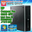 WPS Office付 【中古】デスクトップパソコン HP Compaq(コンパック) Pro 6200 SFF Windows7 Core i3 2120 3.30GHz メモリ4GB HDD250GB DVD-ROMドライブ 初期設定済 送料無料(一部地域を除く)