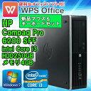 新品USBマウス&キーボードセット WPS Office付 【中古】デスクトップパソコン HP Compaq(コンパック) Pro 6200 SFF Windows7 Core i3 2120 3.30GHz メモリ4GB HDD250GB DVD-ROMドライブ 初期設定済 送料無料(一部地域を除く)