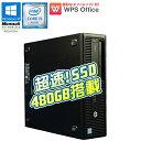 限定1台 WPS Office付 中古 パソコン 中古パソコン デスクトップパソコン HP ProDesk 600 G2 SFF Windows10 Pro Core i5 6550 3.20GHz メモリ4GB(DDR4) SSD480GB DVD-ROMドライブ 新品爆速SSDモデル!初期設定済 90日保証