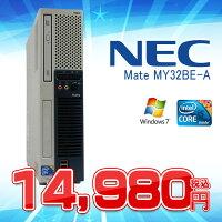 【中古】NECMY32BE-A【corei5搭載】