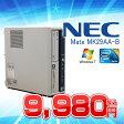 送料無料(一部地域を除く)【中古 パソコン】NEC Mate MK29AA-B 【メモリ 4GB HDD 160GB】