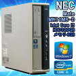 【初期設定済!★中古デスクトップパソコン】NEC Mate MK31MB-D Windows7 Core i5 2400 3.10GHz メモリ4GB HDD320GB 【ビジネスモデル】★送料無料