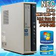 【中古】初期設定済!★デスクトップパソコン NEC Mate MK31MB-D Windows7 Core i5 2400 3.10GHz メモリ4GB HDD250GB 【ビジネスモデル】★送料無料