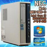 ����š۽������ѡ���ǥ����ȥåץѥ����� NEC Mate MK31MB-D Windows7 Core i5 2400 3.10GHz ����4GB HDD250GB �ڥӥ��ͥ���ǥ�ۡ�����̵��