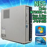 【中古】デスクトップパソコン NEC Mate MY29RA-A Windows7 Core 2 Duo E7500 2.93GHz メモリ4GB HDD160GB 【送料無料!(一部地域を除く)】■Kingsoft Officeインストール済み!