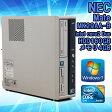 【中古】デスクトップパソコン NEC Mate MK29AA-B Windows7 core2 Duo E7500 2.93GHz メモリ4GB HDD160GB■Kingsoft Office 2010インストール済み!★送料無料(一部地域を除く)