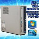 【中古】デスクトップパソコン NEC Mate MK29AA-B Windows7 core2 Duo E7500 2.93GHz メモリ4GB HDD160GB■Kingsoft Office 20