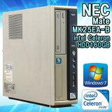 おすすめ!★【中古】初期設定済!★デスクトップパソコン NEC Mate MK25EA-B Windows7 Celeron E3300 2.50GHz メモリ2GB HDD160GB【ビジネスモデル】■Kingsoft Officeインストール済み!【送料無料 (一部地域を除く)】