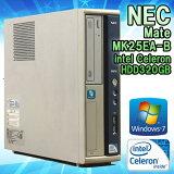 【中古】初期設定済!★デスクトップパソコン NEC Mate MK25EA-B Windows7 Celeron E3300 2.50GHz メモリ2GB HDD320GB【ビジネスモデル】■Kingsoft Officeインストール済み!【送料無料 (一部地域を除く)】