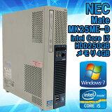 【完売御礼】【中古】 デスクトップパソコン NEC Mate MK25ME-D Windows7 Core i5 2400S 2.50GHz メモリ4GB HDD250GB ■Kingsoft Officeインストール済! 【送料無料 (一部地域を除く)】