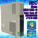 【中古】 デスクトップパソコン NEC Mate MK31ME-E Windows7 Core i5 3450 3.10GHz メモリ4GB HDD250GB DVDマルチ ■Kingsoft Officeイ..