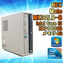 【中古】 デスクトップパソコン NEC Mate MK32LB-B Windows7 Core i3 550 3.20GHz メモリ4GB HDD160GB【D...