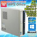 WPS Office付 【中古】 デスクトップパ