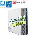 【中古】 NEC Mate Windows10 中古パソコン 中古 パソコン デスクトップパソコン MK36LB-M Core i3 4160 3.60GHz メモリ8GB HDD1TB DVDマルチドライブ WPS Office付 初期設定済 90日保証