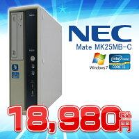 【中古パソコン】NECMateMK25M/B-C【第2世代Corei5搭載】【Windows7Professional64bit】【メモリ4GBHDD300GB】