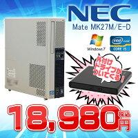 【中古】NECMateMk27M/E-D【第2世代Corei5】【スリムタワー型省スペース】【ビジネスモデル】【純正仕様DtoDリカバリ】