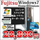 【中古】デスクトップパソコン&シークレット液晶モニターSET 富士通 FMV D530/A 19インチ(スクエア)