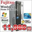 【中古】富士通 FMV D530/AX 【初心者さん向け◎セットアップ済でお渡し/シンプルな作りで扱いやすい!Core2Duo E7500 2.93GHz / 2GB / 160GB / DVDマルチ / Windows 7 Home Premium 】