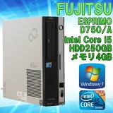�ڽ������ѡ�����ťǥ����ȥåץѥ�������ٻ��� ESPRIMO D750/A Windows7 Core i5 650 3.20GHz ����4GB HDD250GB �ڽ����ꥫ�Х��
