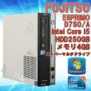【中古】【スーパーマルチドライブ】初期設定済!★デスクトップパソコン 富士通(FUJITSU) ESPRIMO D750/A Windows7 Core i5 ...