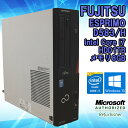 【中古】 デスクトップパソコン 富士通 (FUJITSU) ESPRIMO D583/H Windows10 Core i7 【第4世代】 4770 3.40G...
