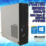 【完売御礼】 【中古】 デスクトップパソコン 富士通 (FUJITSU) ESPRIMO D583/H Windows10 Core i7 【第4世代】 4770 3.40GHz メモリ8GB HDD1TB ■Kingsoft Officeライセンスカード付属! 【ビジネスモデル】 【送料無料 (一部地域を除く)】