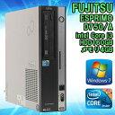 お買得!  【中古 パソコン】 デスクトップ 富士通(FUJITSU) ESPRIMO D750/A Windows7 Core i3 550 3.20GHz メモリ4GB HDD160GB Kingsoft Office (WPSOffice)付き! 【初期設定済】 【送料無料 (一部地域を除く)】