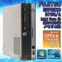 お買得!★ Microsoft Office Personal 2010セット!★ 【中古】デスクトップパソコン 富士通(FUJITSU) ESPRIMO D750/A Windows7 Core i