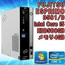 【中古】 デスクトップパソコン 富士通 D581/D Windows7 Core i5 2400 3.1GHz メモリ4GB HDD500GB WPS Office付 DVDスーパーマルチドライブ 初期設定済 送料無料 (一部地域を除く)